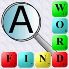 Activities of Find a Word EZ