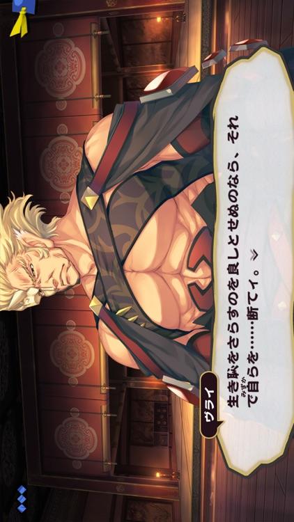 スマホで読むうたわれるもの vol.02 screenshot-7