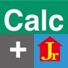 ローン電卓 @返済くんCalc.JR. - iPhoneアプリ