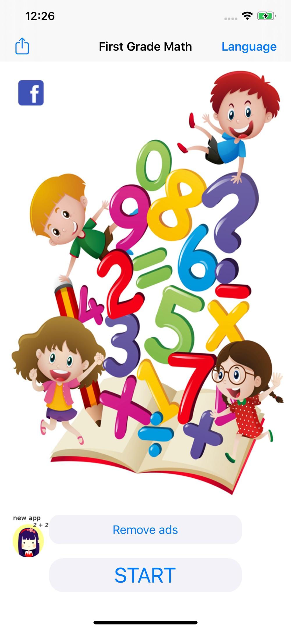 First Grade Math Quiz Cheat Codes
