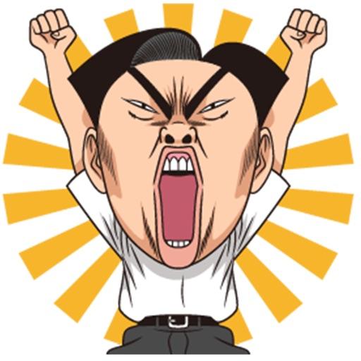 Moving  Inachu Takkyu Ike!
