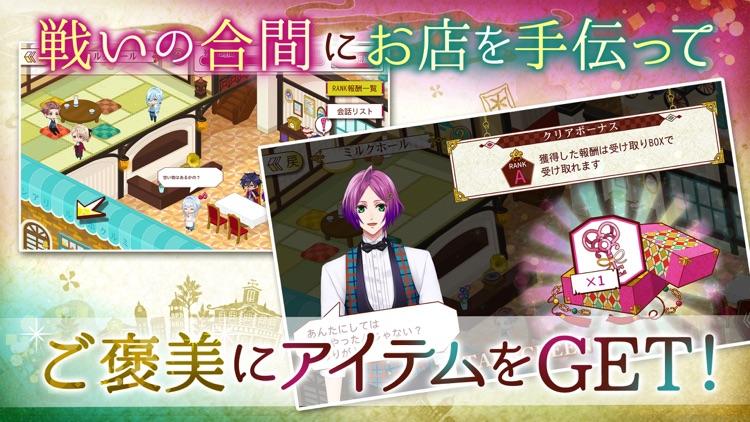 あやかし恋廻り screenshot-5