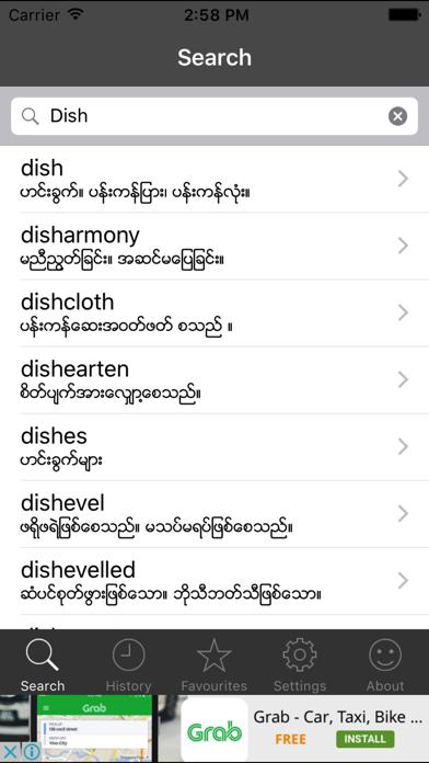 Shwebook Dictionary Proのおすすめ画像1