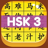 Codes for HSK 3 Hero - Learn Chinese Hack