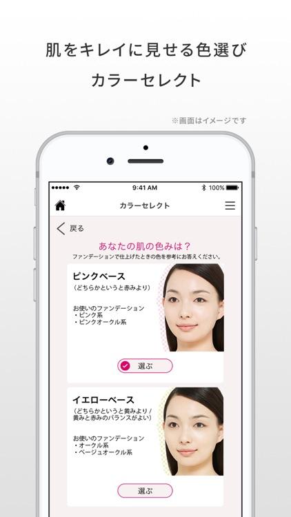 ワタシプラス カラーシミュレーション screenshot-5