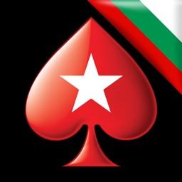 PokerStars - покер онлайн