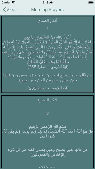 Islam-Pro screenshot 8