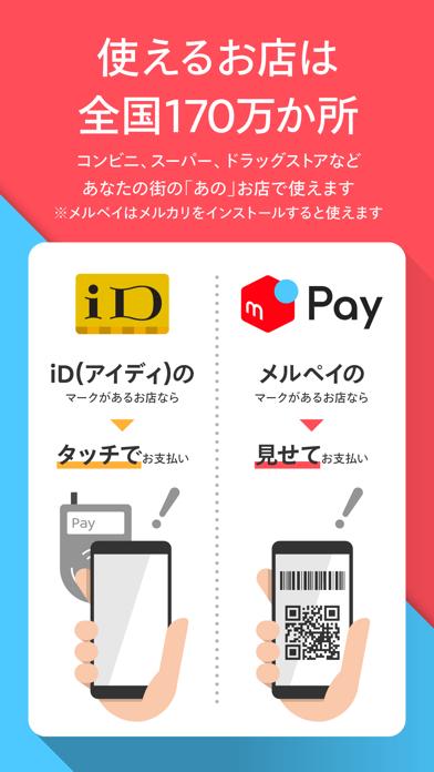 ダウンロード メルカリ-フリマアプリ&スマホ決済メルペイ -PC用