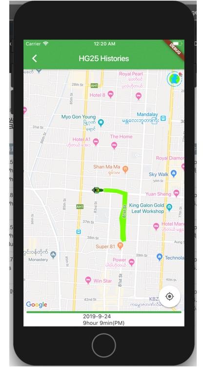 Shwe GPS screenshot-3