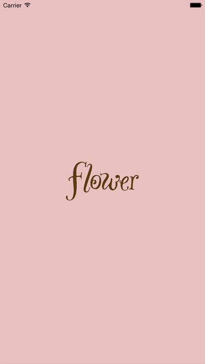 flower 公式メンバーズアプリ screenshot-4