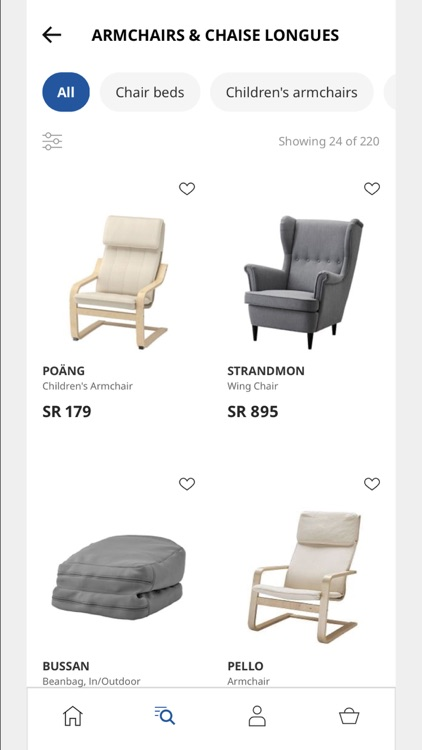 IKEA Saudi Arabia screenshot-3