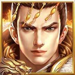 天命龙图-三国策略战争手游