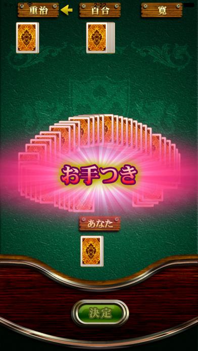 豚のしっぽforモバイル(トランプ・カードゲーム)のおすすめ画像2