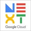 Cloud Next