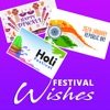 Festival Wishes - Daily Wishes