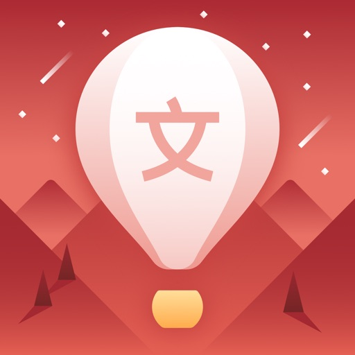 Learn Chinese: Mandarin Spark