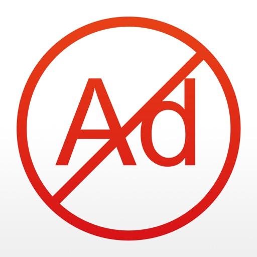 AdFilter - 広告ブロック