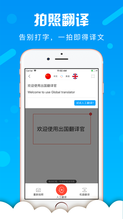 Screenshot #3 pour Global translator-voice app