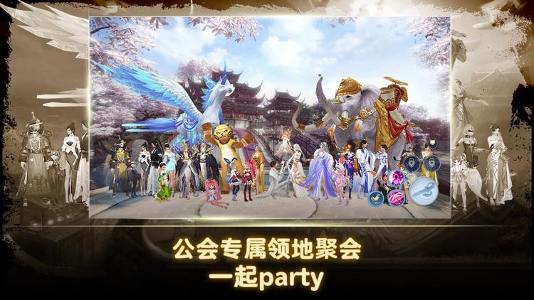 那一剑江湖-新马版 screenshot-6