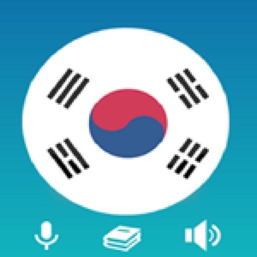 Học tiếng Hàn