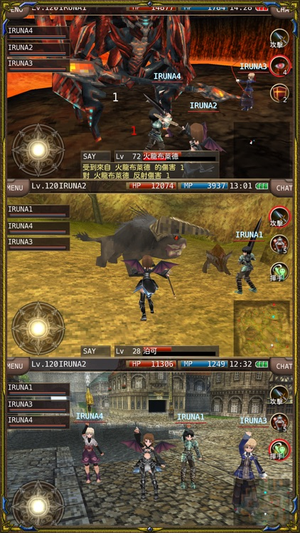 RPG 依露娜戰紀ONLINE screenshot-3