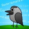 Скороговорки на картонке. Веселый тренажер, развитие речи и произношение  – учим русский язык!