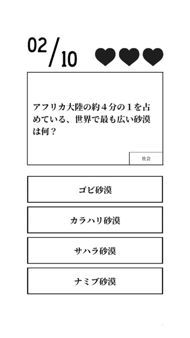 Screenshot for クイズ1500 in United States App Store