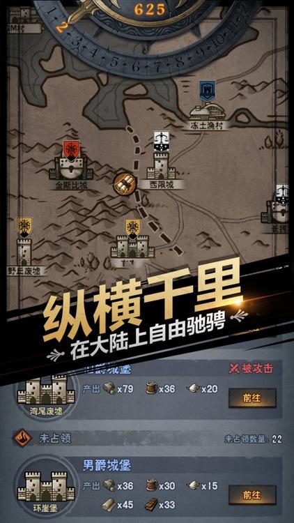 诸神皇冠 screenshot-4