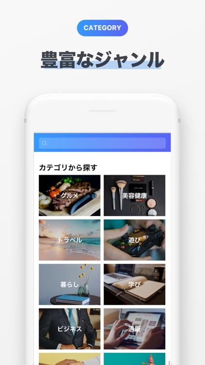 タイムバンク screenshot-4
