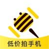 蜜蜂拍-能拍卖的淘宝返利优惠购物app