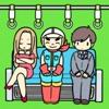 脱出ゲーム 電車で絶対座るマン - iPadアプリ
