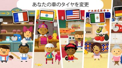 Fiete World 子供のためのロールプレイゲーム4+のおすすめ画像6
