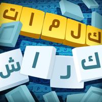 Al Zytoona Entertainment Ltd - كلمات كراش : لعبة تسلية وتحدي artwork