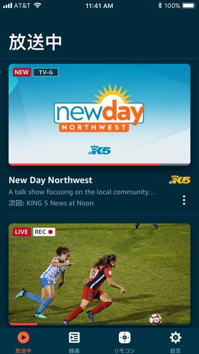 Amazon Fire TVのおすすめ画像3