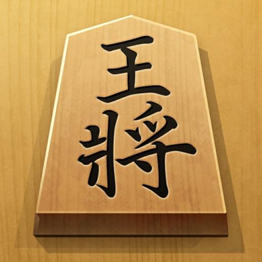 将棋アプリ 百鍛将棋