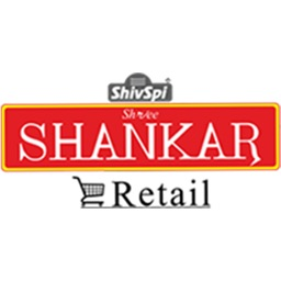 Shankar Masala