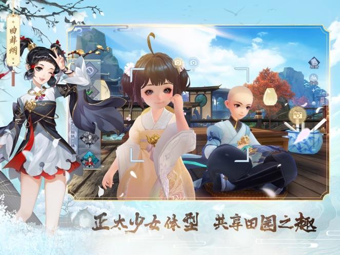 新笑傲江湖-6