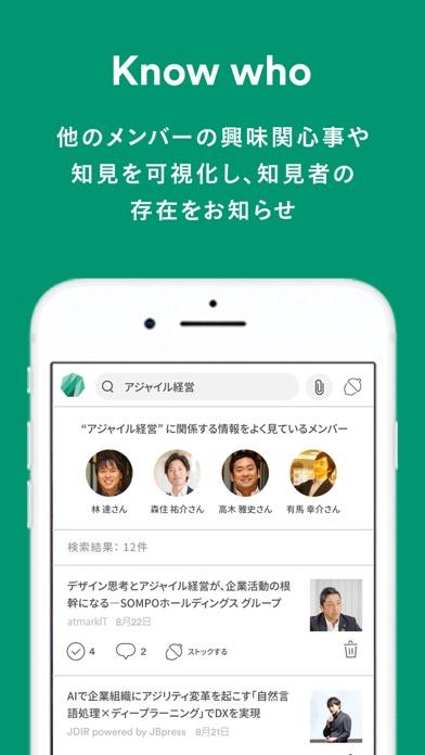 Anews / AIがビジネスに直結するニュースを毎日配信のスクリーンショット4