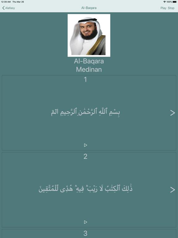 Islam-Pro screenshot 14
