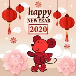新祝福短信 - 2020鼠年祝福短信大全
