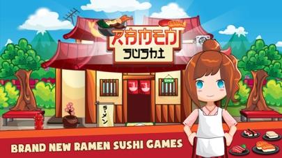Ramen Sushi Master screenshot one
