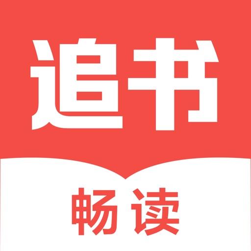 追书畅读版-小说电子书阅读软件