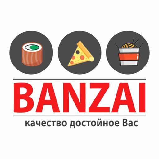Банзай   Липецк