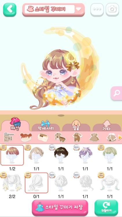 포켓미니 screenshot-3