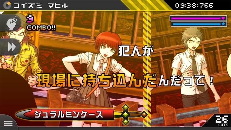 スーパーダンガンロンパ2 さよなら絶望学園 Annivers screenshot-3