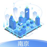 南京市智慧工地监管平台