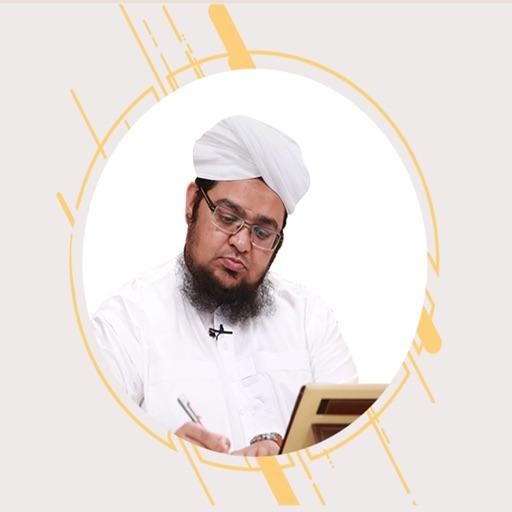 Mufti Qasim (Islamic Scholar)