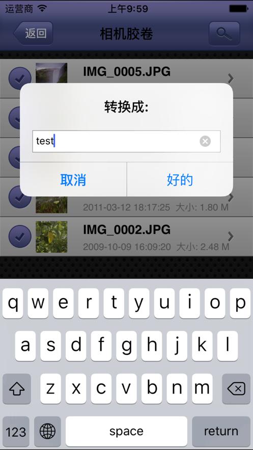 iConverter Pro - 文件转换工具 App 截图