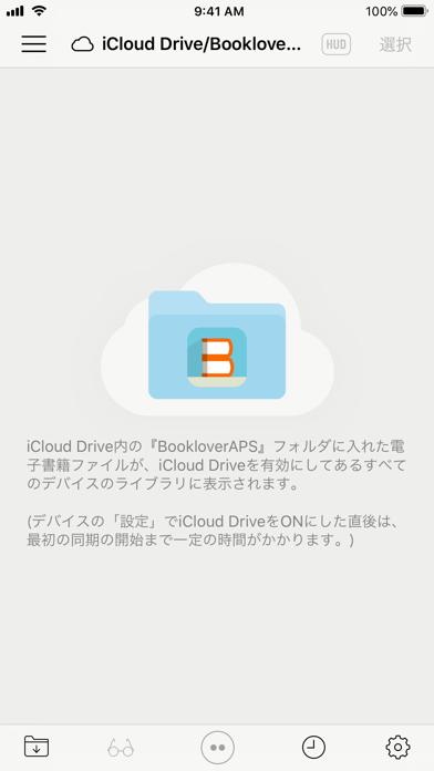 Booklover 電子書籍リーダー ZIP/RAR/PDFのおすすめ画像10