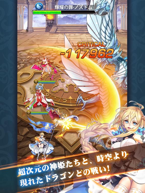超次元彼女: 神姫放置の幻想楽園のおすすめ画像2